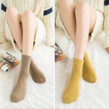 Autumn and Winter Socks Women's Fleece-Lined Extra Thick Fluffy Loop Wool Socks Women's Terry Sock W