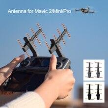 2 pièces antenne Yagi pour Mavic 2/Mavic Mini/Pro/Phantom 4 Pro transmetteur contrôleur Signal Booster gamme Extender 2.4G accessoire