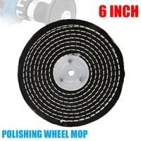quality 6inch cotton polishing wheel colour stitch buffing polishing wheel pad mop disc for metal work finishing polishing