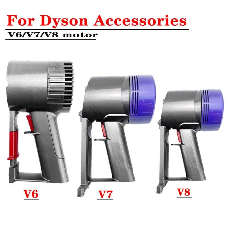 دعم دايسون V6 V7 V8 يد مكنسة كهربائية اكسسوارات المحرك الأصلي محرك الجسم مقبض استبدال قطع الغيار فلتر HEPA