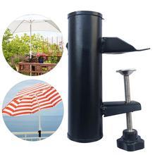 광장 발코니에 대 한 정원 금속 파라솔 홀더 19-38mm DIA 우산에 대 한 난간 안뜰 우산 지원 스탠드 브래킷