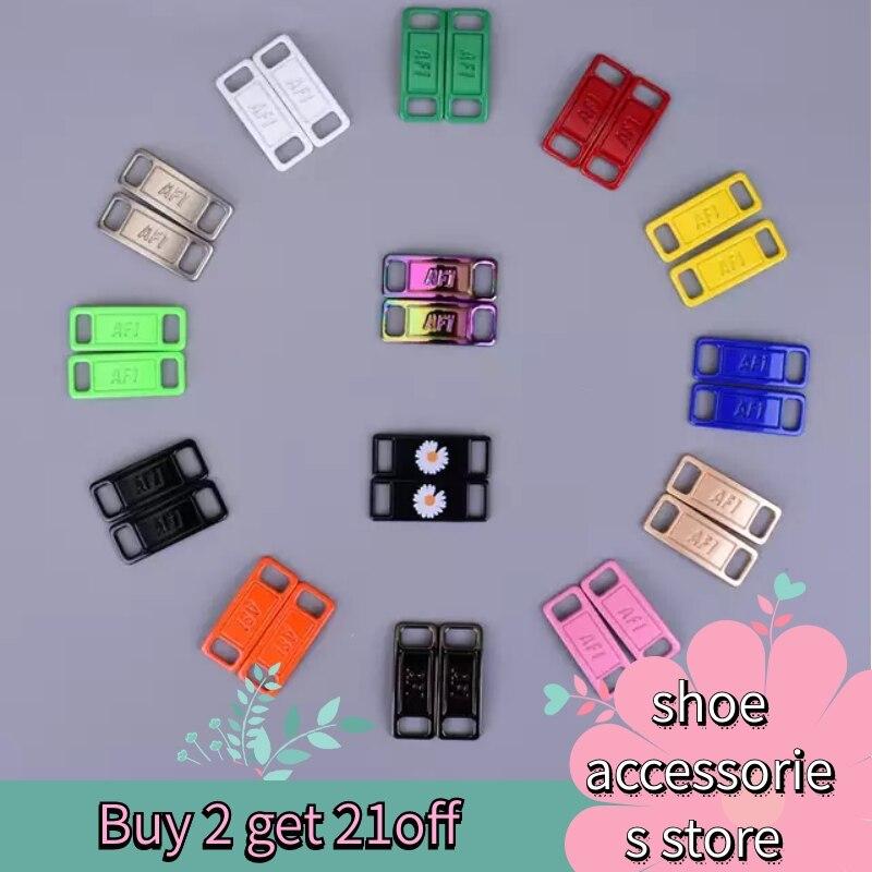 Металлические шнурки с пряжкой AF1 шт./пара, аксессуары для шнурков с металлическим замком, наборы шнурков для поделок, металлическая кружевн...