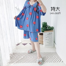 Ultra-Thin Short-Sleeved Shorts Pajamas Set Extra Large Size Fat Girl Cool Slimming Home Wear Summer