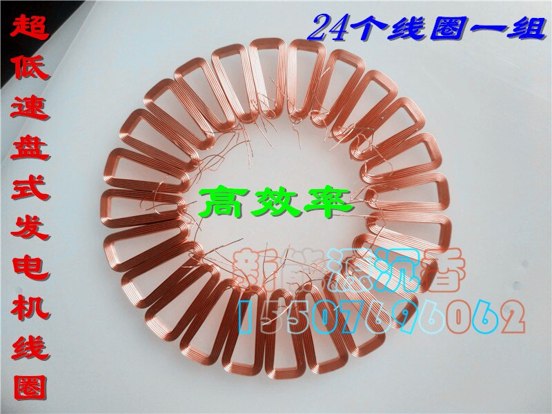 DIY disco sin núcleo generador bobina trifásico imán permanente
