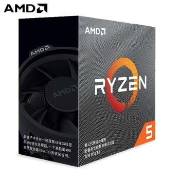 AMD Ryzen 5 3600X R5 3600X 3.8 GHz ستة النواة اثني عشر الموضوع 7NM 95 واط L3 = 32 متر 100-000000022 معالج وحدة المعالجة المركزية المقبس AM4 مع مروحة تبريد