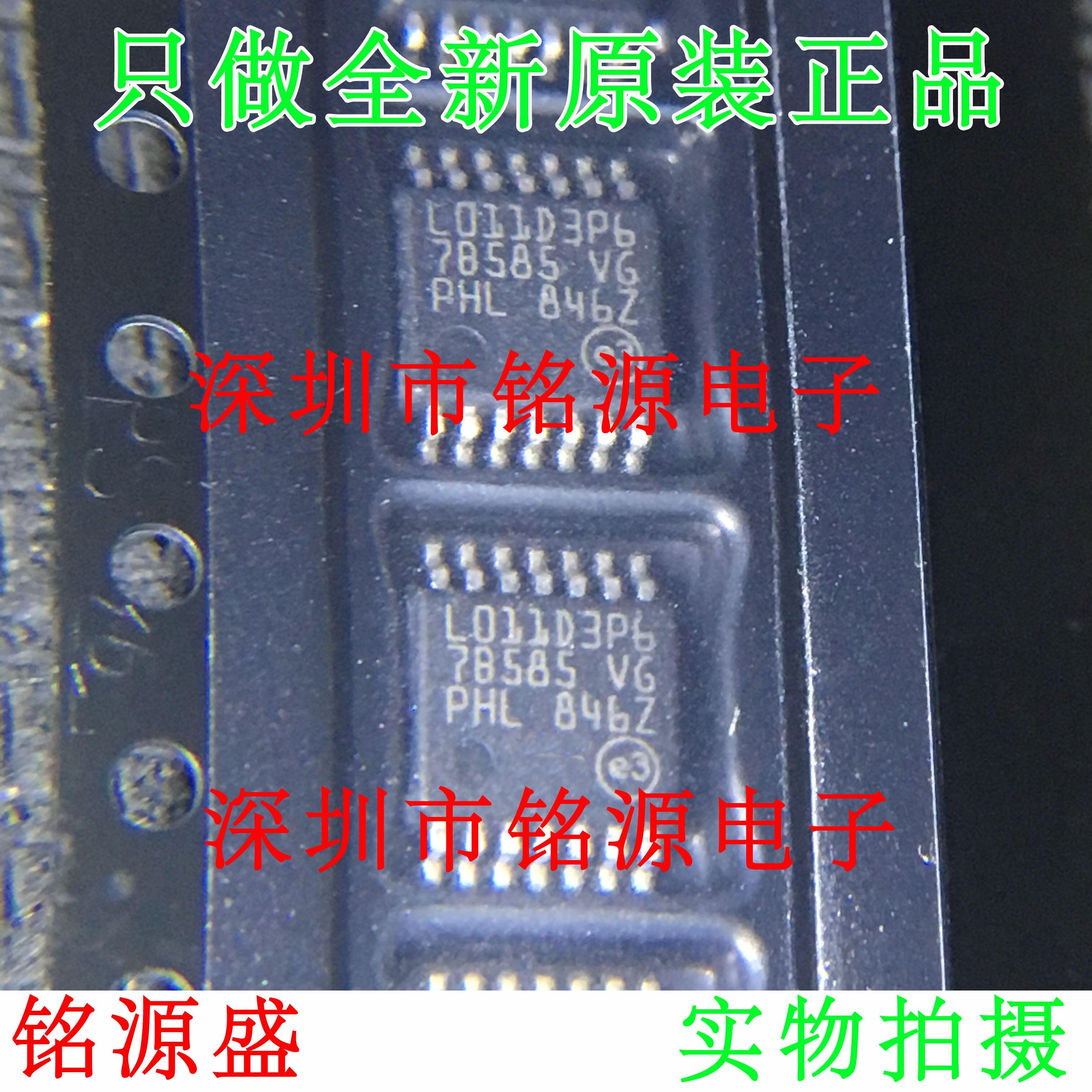 5PCS/LOT  STM32L011D3P6 TSSOP-14    100% New orginal
