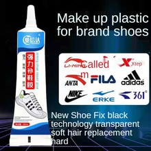 Shoes Special Glue Waterproof Soft Rubber Shoe Factory Universal Glue Resin Repair Shoes Leather Sho