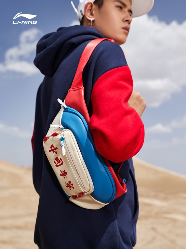 Китайская поясная сумка Xinxuan серии Li-Ning для мужчин и женщин, один и тот же Флагманский Официальный сайт, модная повседневная универсальная с...