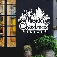 wall sticker merry christmas tree gift deer santa vinyl decal home nursery interior decor waterproof art wallpoof cx697