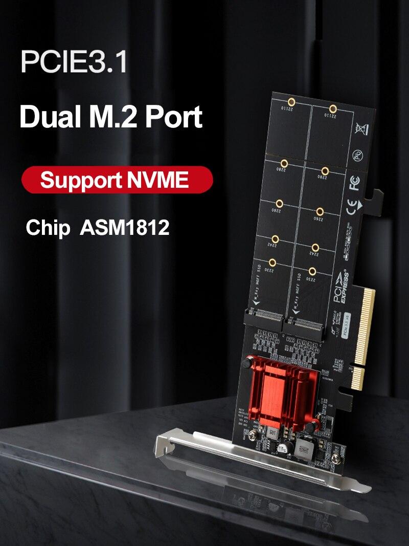 PCIe 3.1 X8 رقاقة ASM1812 إلى 2 منفذ M.2 NVMe SSD محول بطاقة التوسع المزدوج M مفتاح Nvme محول تمديد الناهض M2 إلى Pcie
