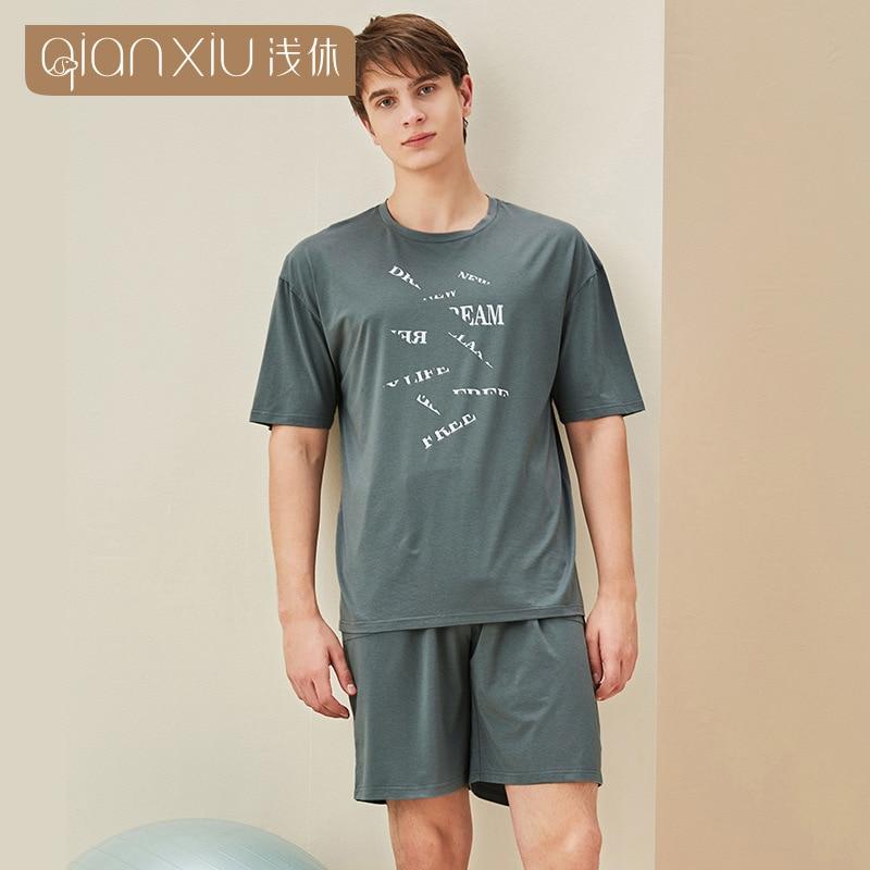 Мужские летние мягкие короткие пижамы с принтом, мужские пижамы, пижамы, мужские пижамы, мужские манги, летние пижамы