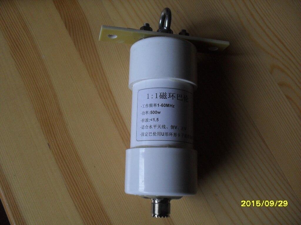 1-56MHz 500 واط عالية الطاقة بارون 1:1 قصيرة موجة هوائي مناسبة ل مقلوب فولت إيجابي الخامس الهوائي الأفقي