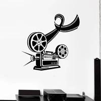 112 110cm grande taille vinyle mur decalcomanie cinema Film camera Film autocollant maison creative mur decor motif papier peint LC1601