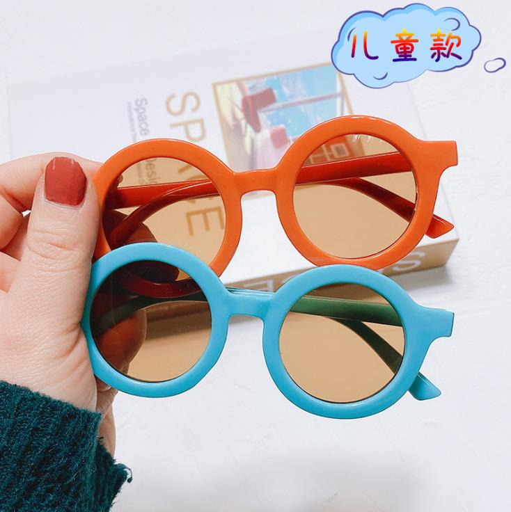 New Round Kids Sunglasses Brand Designer Children Sun Glasses Boys Girls UV400 Mirror Protection Out