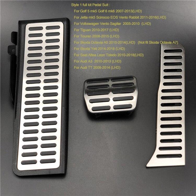 Автомобильные аксессуары подножка педаль газа тормоза сцепления для Skoda Octavia A5 Yeti