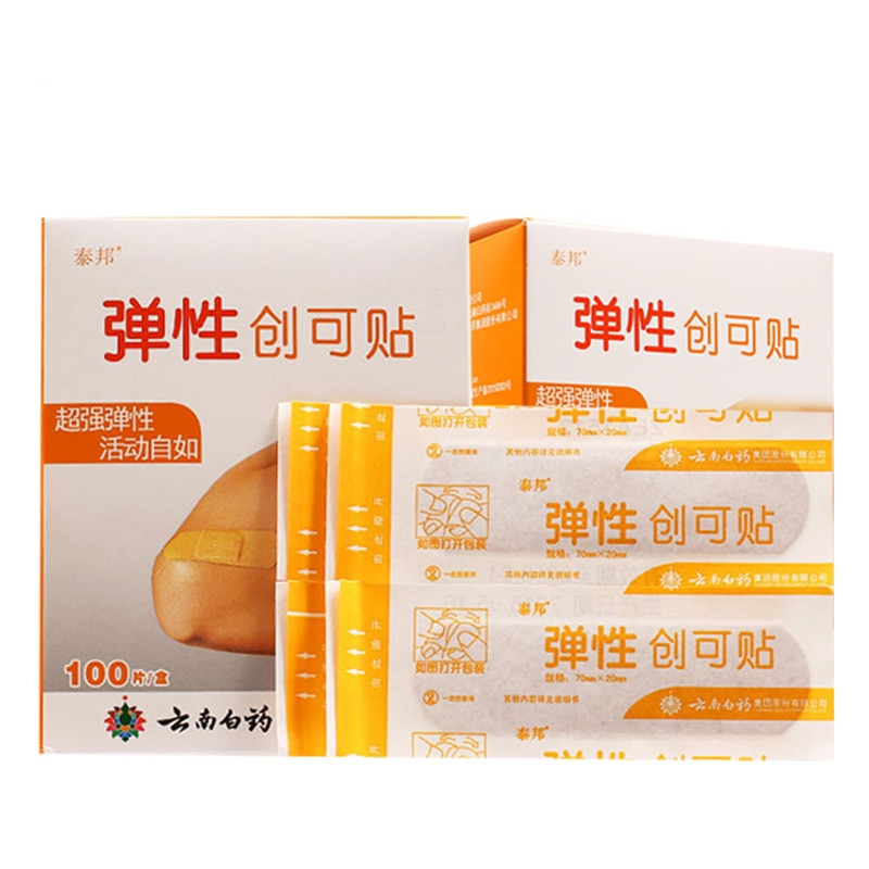 100 pieces waterproof breathable wound hemostasis sticker strip first aid bandage cushion adhesive plaster medical tapes-AIDS Ba