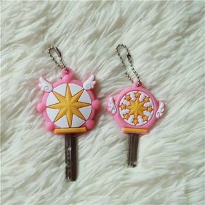 Card Captor Cosplay Key Chain Keychain Magic Circle Pendant Pendant Anime Adult COS Accessories Christmas Halloween Gift