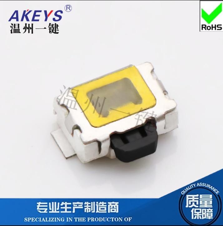 Interruptor impermeable táctil botón lateral 2 pines SMD/SMT vertical sin columna 10 Uds TS-A013A 3*4mm