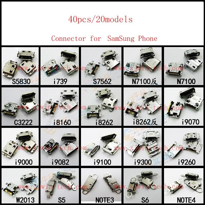 شحن مجاني 40 قطعة/20 نماذج سامسونج USB موصل المقبس W2013/S5/نوت 3/S6/نوت 4/I9300/I9100/9082/I9000/I8160/S5830/N7100