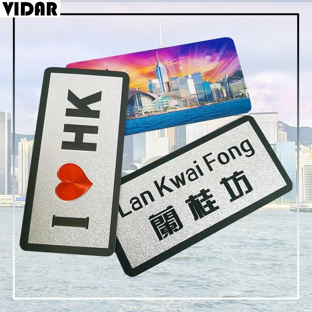 VIDAR Hong Kong Souvenir nombre de la calle nombre del lugar nevera imán gran oferta decoración del hogar