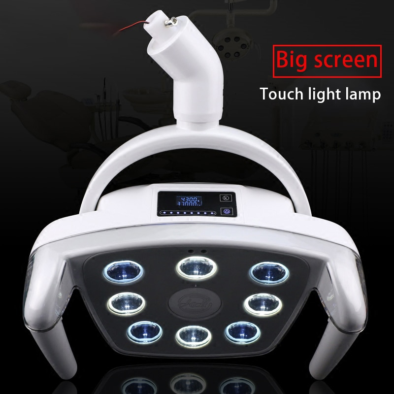 1 pcs dental surgery LED light with touch screen, no shadow, cold light for dental implants