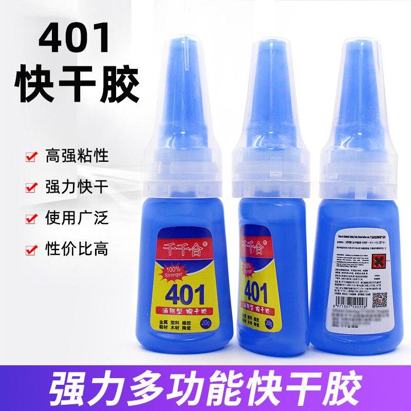 401 клей, быстрая сушка, прочность 502, многофункциональный универсальный клей, пластик, металл, ремонт, клей, стекло, мгновенная сушка, клей