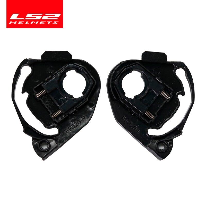 Um par de ls2 ff320 capacete da motocicleta viseira base adequado para ls2 ff328 ff353 lente do capacete base
