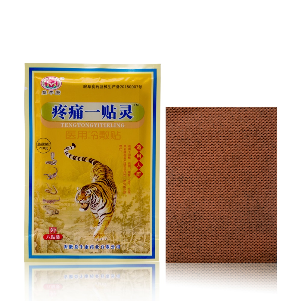 8 pçs/saco tiger blam médico emplastros artrite do ombro tratamento de alívio da dor conjunta medicina tradicional chinesa herbal remendo