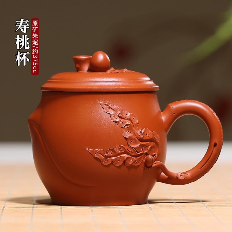 Zhenyi-كوب شاي Yixing Zisha ، مصنوع يدويًا ، معدن خام ، غطاء ، كوب شاي مكتب ، كوب خوخ vermilion