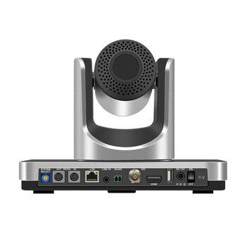 BV30-N كاميرا فيديو للمؤتمرات مع مكبرات الصوت 1080p كاميرا ويب التكبير كامل HD كاميرا ويب