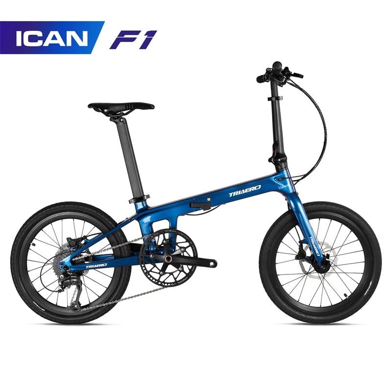 تريرو دراجة قابلة للطي مقاس 20 بوصة إطار كربوني للبالغين/المراهقين للرجال والنساء