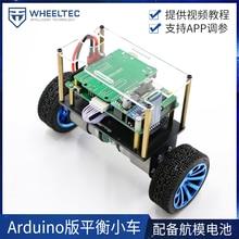 Voiture déquilibrage à deux roues Compatible avec UNO R3 Kit auto-équilibrage à deux roues