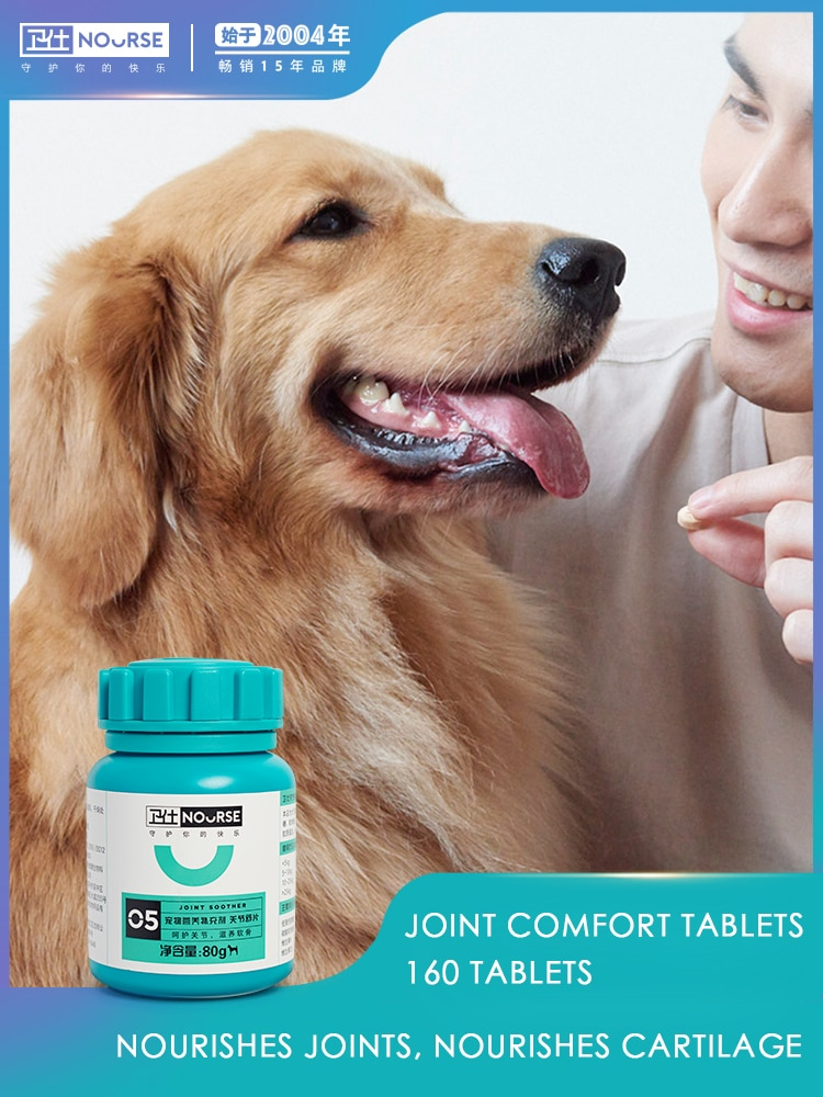 Nours Joint Shu 160 tablets of dog dog joint health Teddy joint health Kang chondroitin pet joint bone health products for dogs nours joint shu 160 tablets of dog dog joint health teddy joint health kang chondroitin pet joint bone health products for dogs