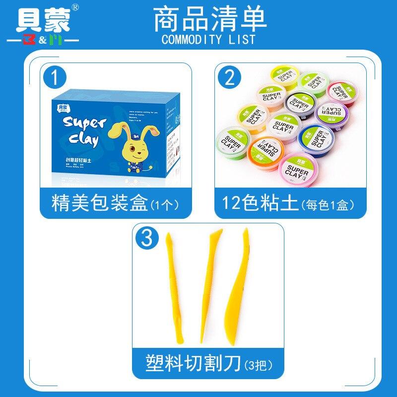 Belmont 12 Color caja respetuosa con el medio ambiente de la luz Ultra-arcilla de Color arcilla niños DIY juguete creativo