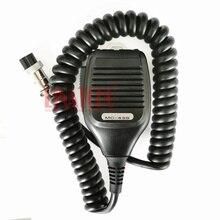 Amateur TM-231 TM-241 TM431A 531A car two way radio MC-43S 8 pins handheld microphone
