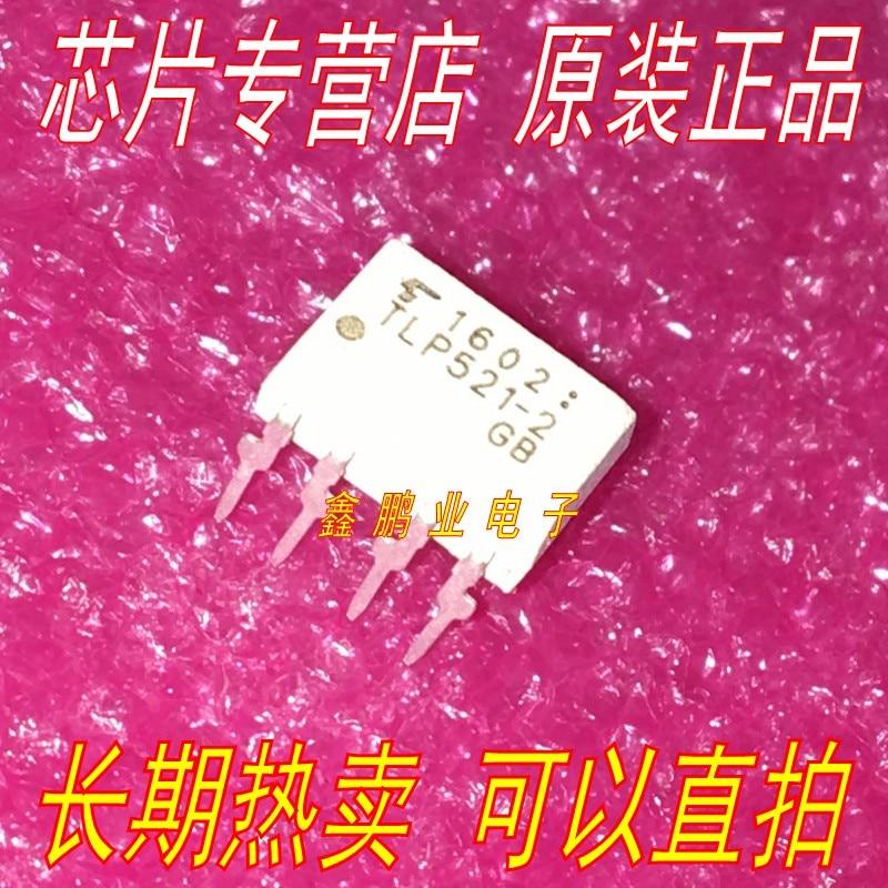 30 piezas TLP521-2 TLP521-2GB DIP8