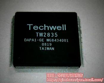 10pcs TW2835 DAPA1-GE TW2835-DAPA1-GE QFP new