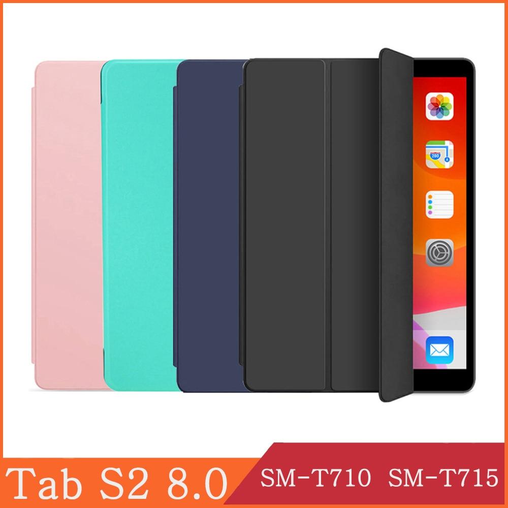 Чехол для Samsung Galaxy Tab S2 8,0 2015 T710 T715 T719N, Wi-Fi, 3G LTE, откидной Чехол из искусственной кожи, чехол-книжка с подставкой