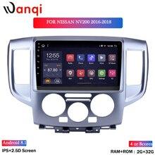 Wan qi-GPS pour Nissan NV200   2G de RAM 32 go de ROM, 9 pouces, Android 8.1, Navigation GPS pour voiture, prise en charge de lautoradio stéréo