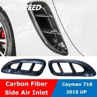 2pcs carbon fiber side air inlet vent air flow fender side vents for porsche cayman 718 2015 up