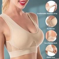bra sports bra seamless plus size sexy push up bralette womens bra without frame bones top female pitted wireless bra tube top