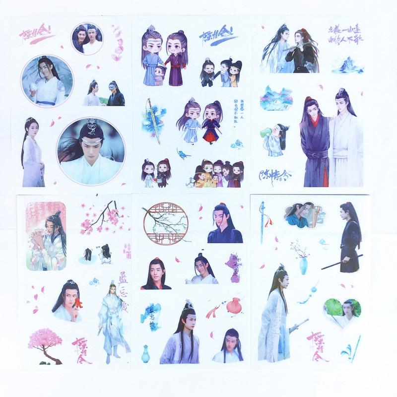 6 Sheets/Set Chen Qing Ling Decorative Sticker Xiao Zhan, Wang Yibo Scrapbooking DIY Diary Album Label Stickers