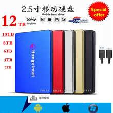 SSD HD 2,5 8 ТБ внешний твердотельный накопитель hd 10 ТБ 12 ТБ устройство для хранения Жесткий диск компьютер портативный USB3.0 SSD мобильный жесткий ...