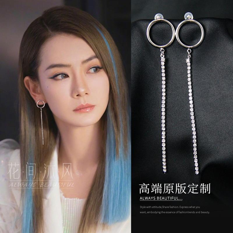 Cardiac Signals Qi Wei Same Product Extra Long Tassel Earrings Versatile Explicit Face Thin Ins-Musi