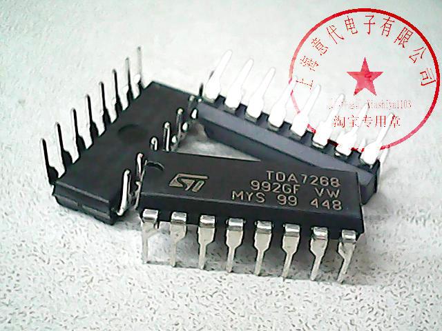 TDA7268 DIP-16