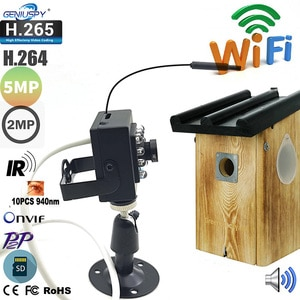Camhipro 2MP 5MP HD SD Card Built-in Audio Video 940nm IR Night Vision Wifi Wireless IP Birdhouse Camera With Double Bracket