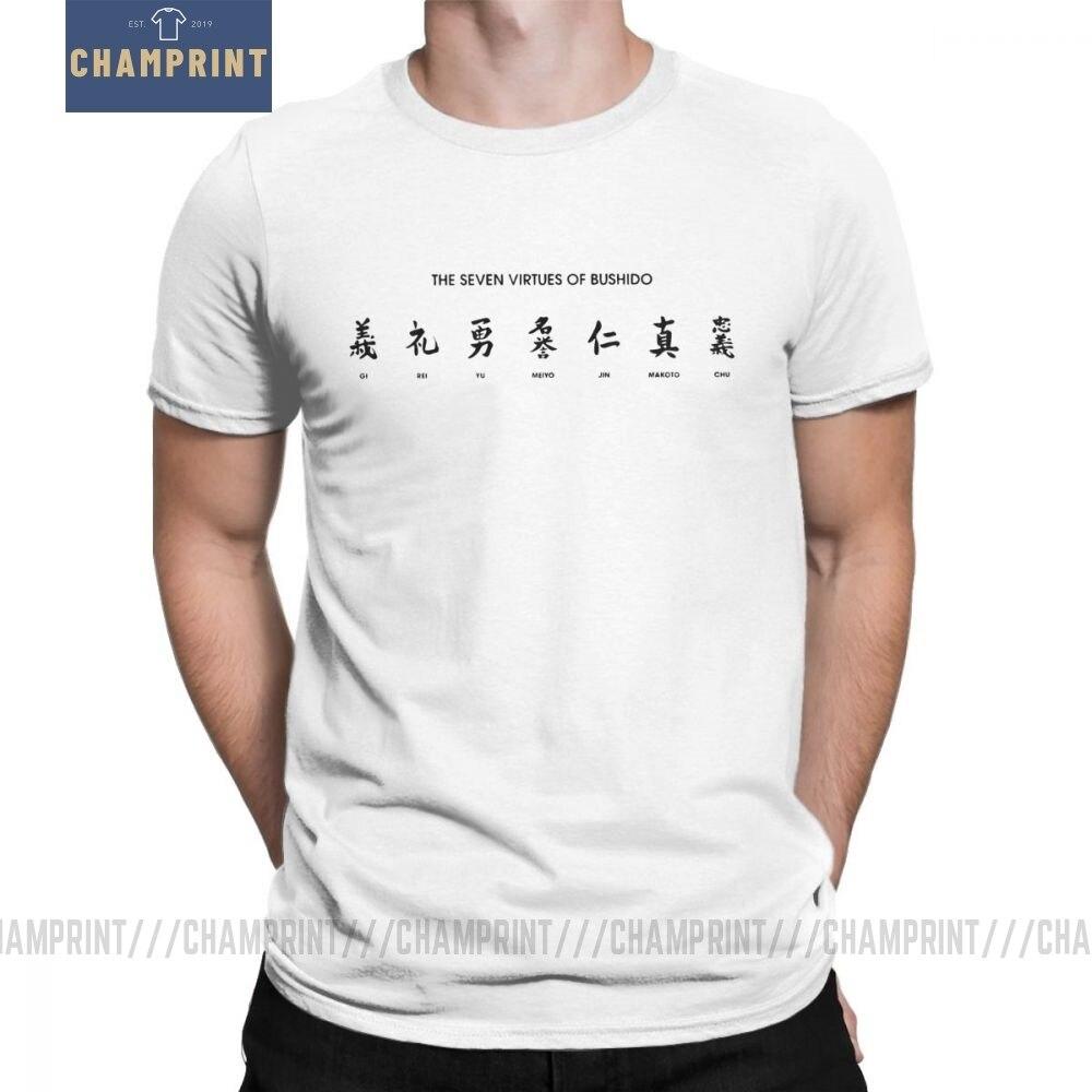 Las 7 ventajas de la camiseta de Bushido para hombres Karate Japón impreso ropa de manga corta Camiseta loco cuello redondo de algodón camisetas de talla grande