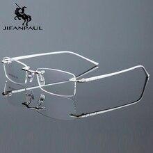 JIFANPAUL Optical clear lens glasses frame men's frameless glasses computer eye protection blue ligh
