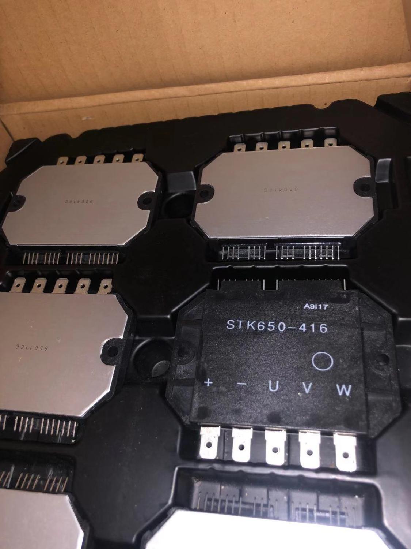 STK650-416 STK650-416A STK650-416B Free shipping original new module