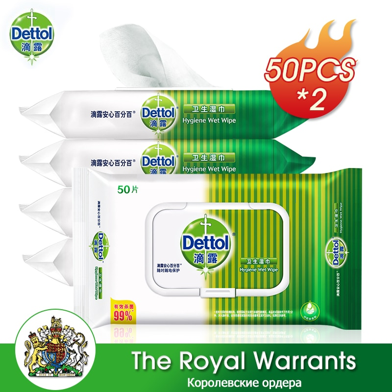 Dettol 50pcs*2 Hygiene Wet Wipes Disposable Skin Face and Body Personal Cleaning Wipes Sanitizing Care Health for Adult Children